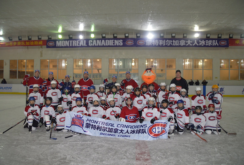 Montreal Canadiens Alumni Program in China